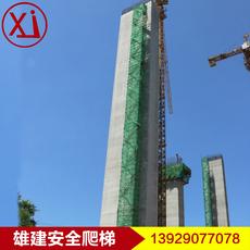 精品推荐 桥梁施工安全爬梯 75型香蕉式脚手架 模板支撑 人行爬梯 厂家直销