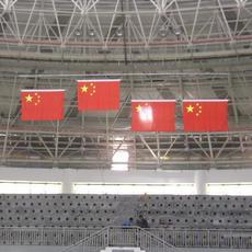 易彩通易彩通(ECT)体育场升旗控制系统