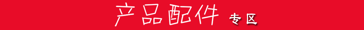 中国童车童床产业网