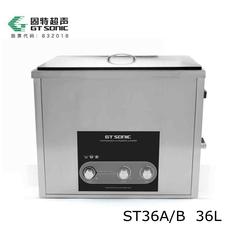 工业超声波清洗机36L大容量清洗设备
