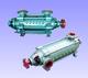厂家直销卧式多级不锈钢离心泵DF85-45×5无泄漏多级化工泵DF型