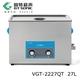 供应单槽超声波清洗机VGT-2227QT