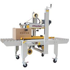 DPB-56上下驱动封箱机 一字型封箱机 厂家供应封箱机