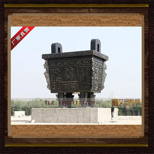供应  大型正方铜鼎   品牌雕塑     厂家直销