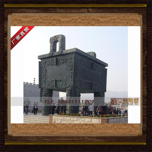 供应  9米铸铜司母戊鼎   品牌雕塑     厂家直销