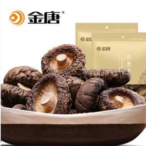 超峰食用菌  香菇干货农家自产冬菇小香菇200g特级优质金钱菇
