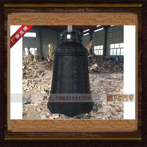 供应  1米9青铜铜钟   品牌雕塑     厂家直销
