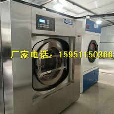 中小型宾馆酒店用30公斤洗衣机的价格