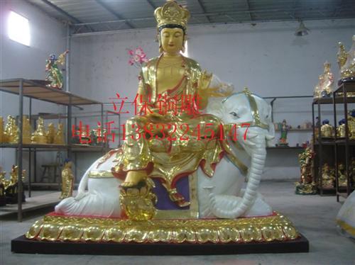 吉林寺庙文殊菩萨佛像|恒保发铜佛像厂|寺庙文殊菩萨佛像定制