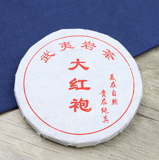 供应 茶叶大红袍茶饼 陈年老茶5年陈茶茶饼