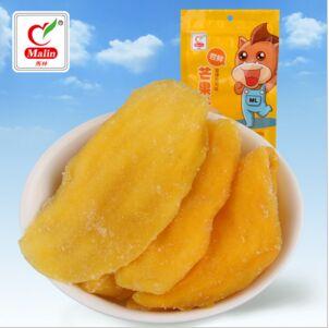 广东马林食品有限公司