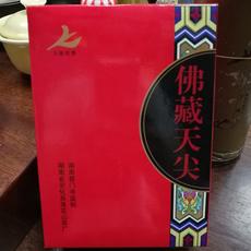 润德茶叶 精品包装 安化黑茶 禅茶 大智若愚 80g