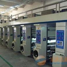 上海代理工程机械进口报关公司