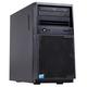 重庆IBM服务器配件供应服务器管理**代理商
