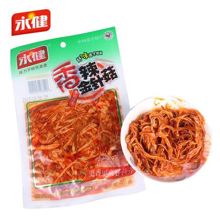 永健 重庆特产 香辣金针菇45g*5袋泡椒味开胃小吃 特色休闲食品