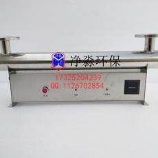定州净淼紫外线杀菌消毒器JM-UVC-75
