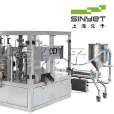 自动装箱机|上海先予工业自动化设备有限公司
