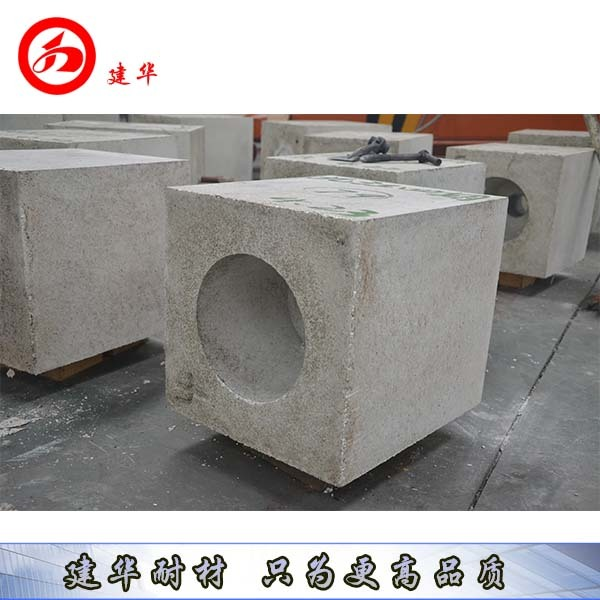 建华耐火 直销 水口座砖 座砖 河南水口座砖 专业生产 定制 欢迎选购
