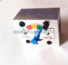 防爆型压差发讯器CZ-II