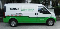 广州新能源汽车租赁,电动汽车出租