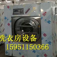 民营医院专用洗衣机,医院100公斤洗衣机,30公斤洗衣机报价