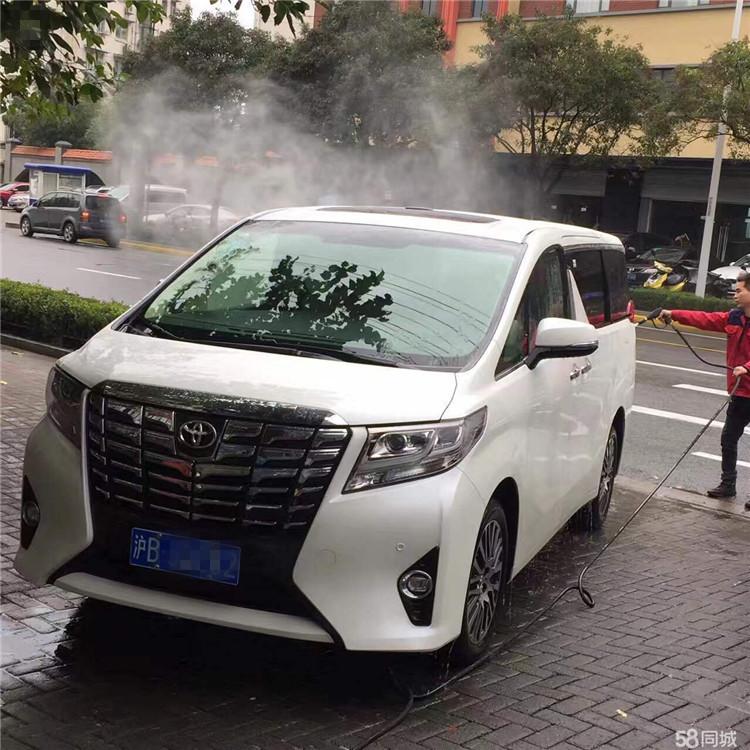 上海丰田埃尔法Alphar租赁 7座高档保姆车出租