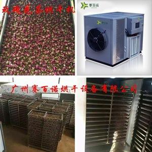 自动化空气能玫瑰花烘干机 热泵霸王花烘干机 智能中药材烘干机