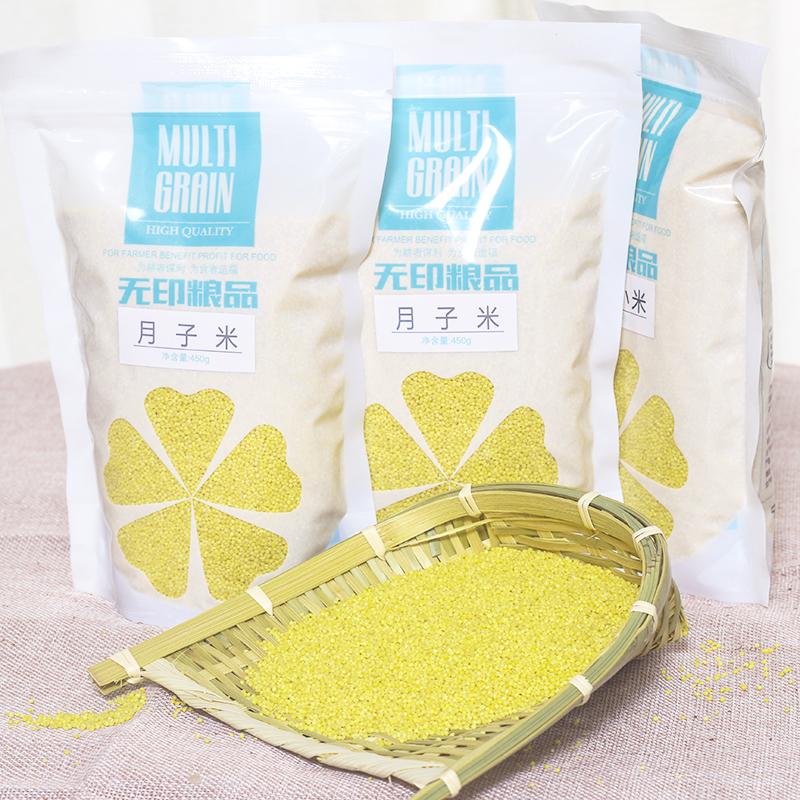 精包装月子米 月子米米产地直销 无印粮品