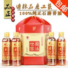 品正小磨香油 310ml*4瓶装 纯正芝麻油 石磨香油