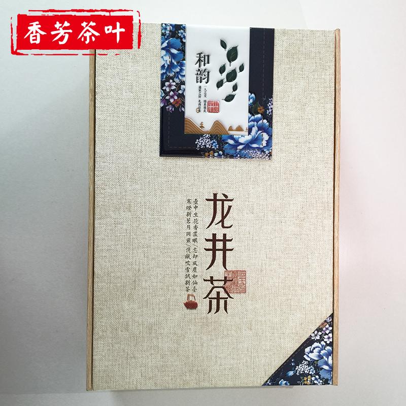 龙井茶 2017新茶龙井茶叶 礼盒包装 200g