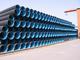 出售优质统塑PE双壁波纹管 市政管道 小区排污管
