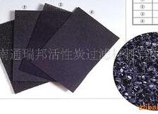 纤维状强性耐碱多功能活性碳过滤绵