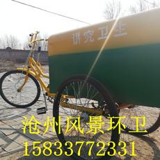 风景环卫cz-8河北厂家直销镀锌板1.0厚人力保洁三轮车 环卫街道垃圾车 0.3升容积