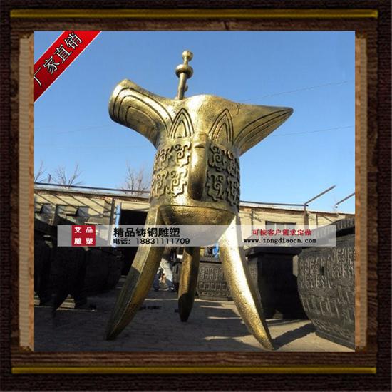 仿古代乾隆杯 大型酒樽铜雕塑 铸造地产喷泉 纯铜伯爵杯