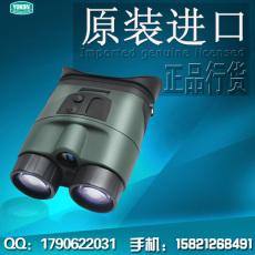 进口正 育空河 海盗 3x42 增强型双筒 红外 微光 夜视仪 望远镜