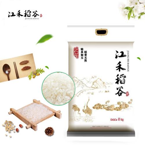 镇赉县全程米业江禾稻谷超级稻系列大米配产:家稻(超级稻)一级大米