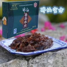 香茶牛肉200g盒装