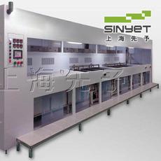 车刀清洗机|铣刀清洗机|刀具清洗机|非标清洗机|模具清洗机|上海先予工业自动化