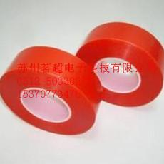 红膜PET透明双面胶 强力红色双面胶
