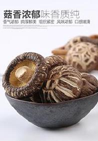 永丰食用菌 干冬菇