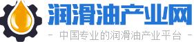 中国润滑油产业网