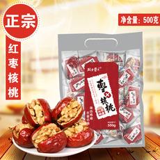 限时促销厂家供应销售批发一级枣夹核桃双重营养酥甜可口500g量大从优