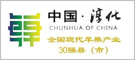 第二届中国果业品牌大会