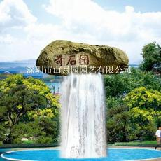 假山喷泉施工假山 报价假树制作假山瀑布施工