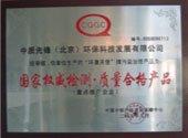 洛阳室内污染检测|洛阳室内空气治理|洛阳室内环境治理|洛阳除甲醛