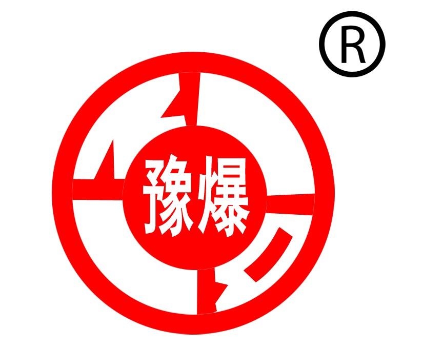 河南省南洋防爆电机有限公司