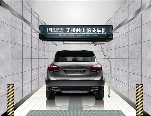 供应全自动洗车机 台州迅洁 无接触洗车机