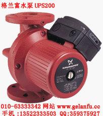 格兰富水泵 北京UPS32-120F,220V电压