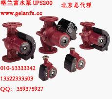 北京格兰富UPS65-120F,220V电压