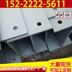 高频焊接h型钢价格埋弧焊接H型钢加工价格